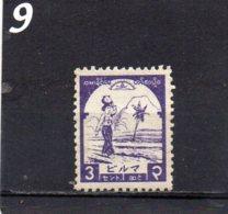 JAPANESE OCCUPATION 1943 3c MNH - Burma (...-1947)