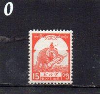 JAPANESE OCCUPATION 1943 15c MNH - Burma (...-1947)