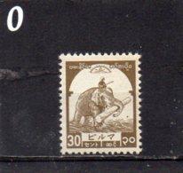 JAPANESE OCCUPATION 1943 30c MNH - Burma (...-1947)