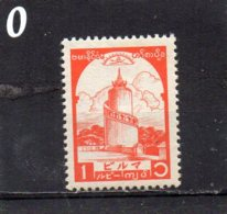 JAPANESE OCCUPATION 1943 1r MNH - Burma (...-1947)
