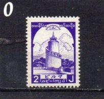 JAPANESE OCCUPATION 1943 2r MNH - Burma (...-1947)