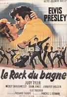 Le Rock Du Bagne Movie Postcard Unused Good Condition - Advertising