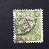 ◆◆◆Japan 1900 Chrysanthemum  2 Sen  Offices In CHINA  USED  AA2436 - Japon