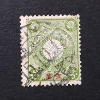 ◆◆◆Japan 1900 Chrysanthemum  2 Sen  Offices In CHINA  USED  AA2437 - Japon