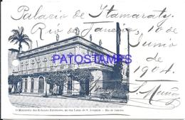 110490 BRAZIL BRASIL RIO DE JANEIRO MINISTRY OF FOREIGN AFFAIRS PERFORATION POSTAL POSTCARD - Brasile