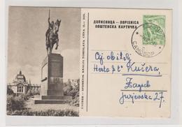 YUGOSLAVIA,postal Stationery ZAGREB - Ganzsachen