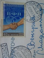 D163220 Moscow  Pavillon Tajikistan -  Military Officer J. TOMAI Autograph On Postcard  1955  Stamp  - Russia URSS - Covers & Documents