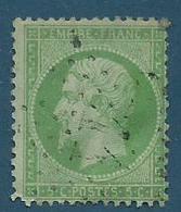 France Yvert N° 20 - 1862 Napoleon III