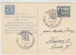 Karte 75 Jahre Bergedorfer Briefmarken Mit Passendem Sonderstempel 26.9.36 - Briefe U. Dokumente