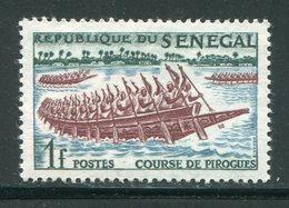 SENEGAL- Y&T N°206- Neuf Sans Charnière ** - Sénégal (1960-...)