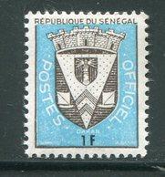 SENEGAL- Service Y&T N°1- Neuf Sans Charnière ** - Sénégal (1960-...)