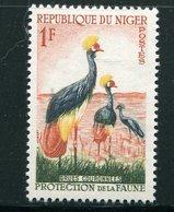 NIGER- Y&T N°97-  Neuf Sans Charnière ** (grues) - Niger (1960-...)