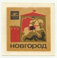 Vintage Luggage Label - Hotel - Novgorod Russia - Hotel Labels