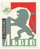 Vintage Luggage Label - Hotel Inturist LAVOV Ukraine , Lion - Hotel Labels