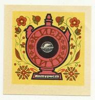 Vintage Luggage Label - Hotel Inturist KIEV Ukraine - Hotel Labels