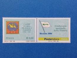 2006 USFI UNIONE STAMPA FILATELICA CON APPENDICE ITALIA FRANCOBOLLO NUOVO STAMP NEW MNH** - 2001-10: Nieuw/plakker