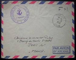 Algérie Turgot Oran 1956 6eme Compagnie De Protection Marine - Algérie (1924-1962)