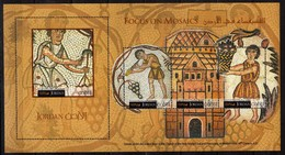 Jordan/Jordanie 2004 Mosaics, Church Of The Holy Martyrs, Mount Nebo. GRAPE. S/S. MNH(**) - Jordan