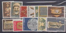 Cyprus 1976 Cypriot Treasures / Definitives 12v ** Mnh (42347) - Ongebruikt
