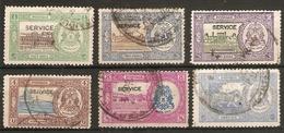 INDIA - BHOPAL 1936 - 1949 OFFICIALS SET SG O336/O341b FINE USED Cat £8.50 - Bhopal