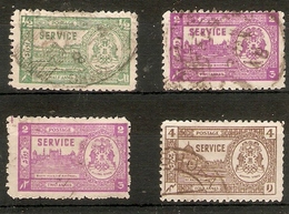 INDIA - BHOPAL 1944 - 1947 OFFICIALS SET OF 4 STAMPS SG O347, O348c, O348d, O349  FINE USED Cat £22 - Bhopal