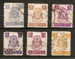 INDIA - BHOPAL 1944 - 1949 OFFICIALS SET TO 3a SG O350/O354 FINE USED Cat £37+ - Bhopal