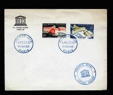 A6109) Frankreich France FDC UNESCO Mi.1214-1215 - FDC