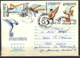76-087 /BG   SWIMMING WORLD CUP SOFIA 1985  With  Full Set !! - Bulgaria