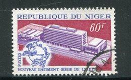 NIGER- Y&T N°237- Oblitéré - Niger (1960-...)