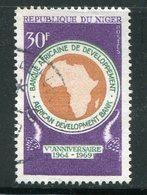 NIGER- Y&T N°225- Oblitéré - Niger (1960-...)