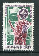 NIGER- Y&T N°246- Oblitéré - Niger (1960-...)
