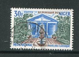 NIGER- Y&T N°227- Oblitéré - Niger (1960-...)