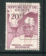 GUINEE- Y&T N°14- Oblitéré - Guinée (1958-...)