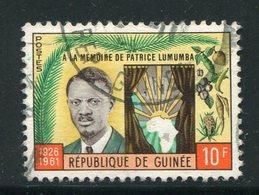 GUINEE- Y&T N°75- Oblitéré - Guinée (1958-...)