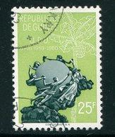GUINEE- Y&T N°37- Oblitéré - Guinée (1958-...)
