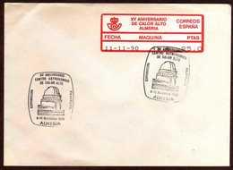 GIROSTAMPS54 - SOBRE CON ETIQUETA Atm. CON MATASELLOS DE LA EXPOSICIÓN FILATÉLICA DE ALMERIA - Marcofilia - EMA ( Maquina De Huellas A Franquear)