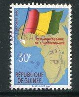 GUINEE- Y&T N°42- Oblitéré - Guinée (1958-...)