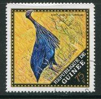 GUINEE- Y&T N°444- Oblitéré (oiseaux) - Guinée (1958-...)