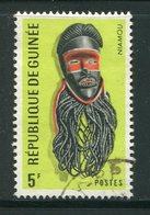 GUINEE- Y&T N°310- Oblitéré - Guinée (1958-...)