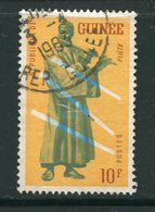 GUINEE- Y&T N°99- Oblitéré - Guinée (1958-...)