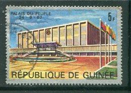 GUINEE- Y&T N°330- Oblitéré - Guinée (1958-...)