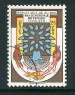 GUINEE- Y&T N°32- Oblitéré - Guinée (1958-...)