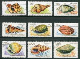 GUINEE- Y&T N°581 à 589- Oblitérés (coquillages) - Guinée (1958-...)