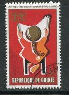 GUINEE- Y&T N°477- Oblitéré - Guinée (1958-...)