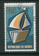 GUINEE- Y&T N°478- Oblitéré - Guinée (1958-...)