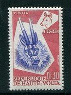 HAUTE VOLTA- Y&T N°71- Neuf Sans Charnière ** (masques) - Haute-Volta (1958-1984)