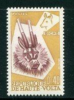 HAUTE VOLTA- Y&T N°72- Neuf Sans Charnière ** (masques) - Haute-Volta (1958-1984)