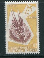 HAUTE VOLTA- Y&T N°72- Neuf Avec Charnière * (masques) - Haute-Volta (1958-1984)