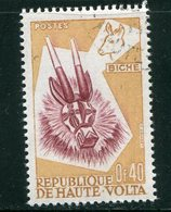 HAUTE VOLTA- Y&T N°72- Oblitéré (masques) - Haute-Volta (1958-1984)