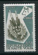 HAUTE VOLTA- Y&T N°73- Neuf Sans Charnière ** (masques) - Haute-Volta (1958-1984)